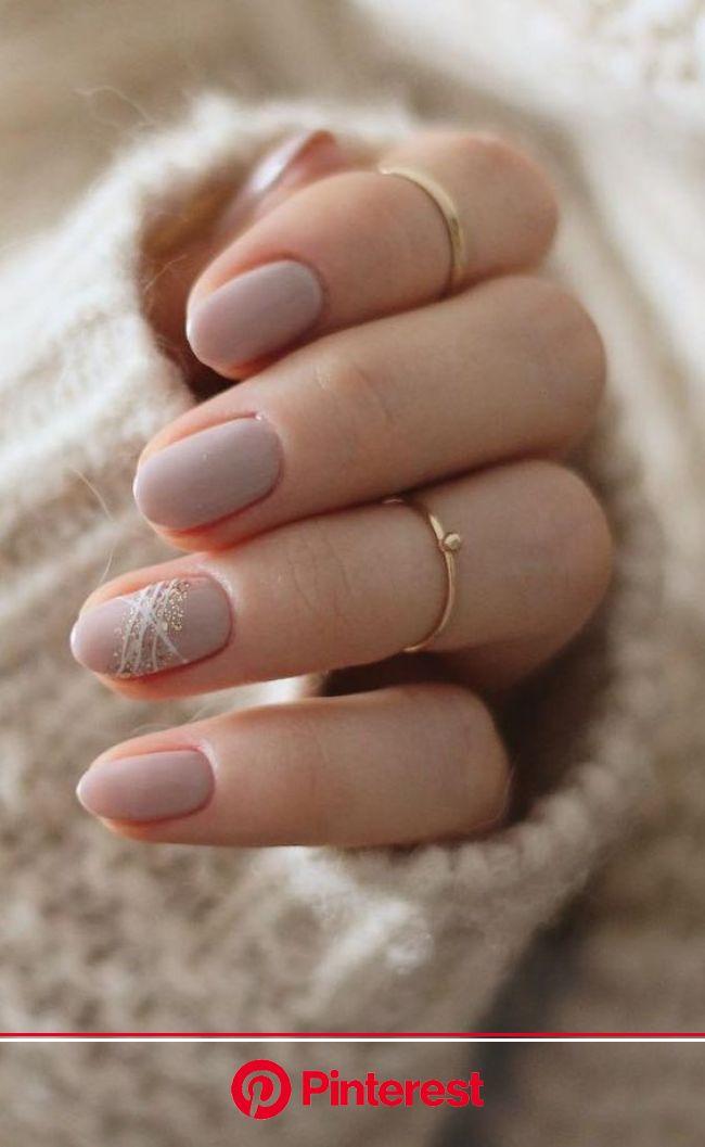 #маникюр #маникюрчик #маникюрдизайн #маникюрнавыходной #интернетмагазинкосметики #инстаногти #инстаманикюр #инст… | Elegant nail art, Winter nail art,