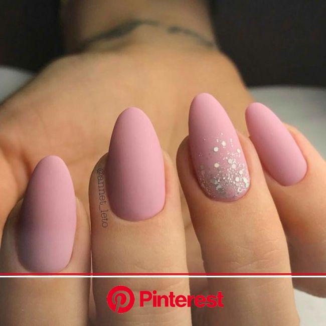 Atractivas uñas mate para el amante rosa - #amante #atractivas | Almond nails designs, Almond shape nails, Pink nails