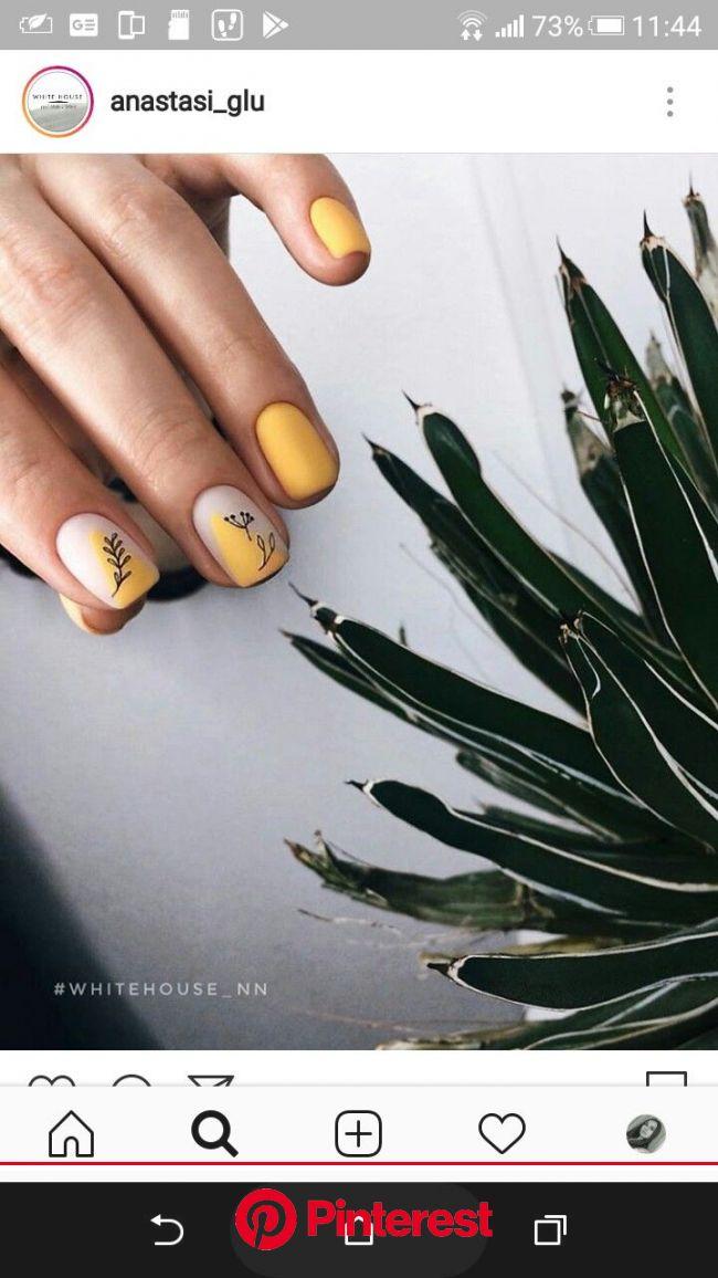 ❤ | #kimskie | Современные ногти, Желтые ногти, Нейл-арт