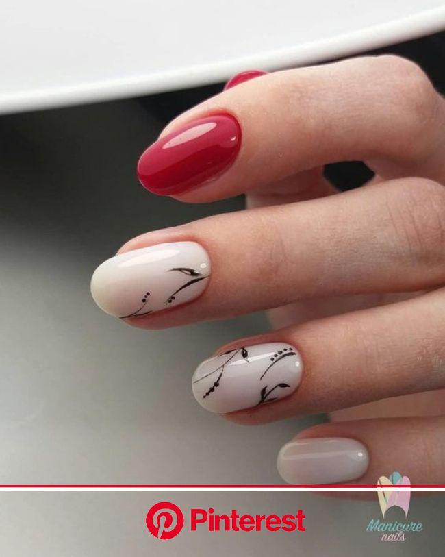 Hit Tego Sezonu! Modne Listki na Paznokciach: TOP 26 Najwspanialszych Inspiracji dla Was! | Śliczne paznokcie, Paznokieć, Manicure na wiosnę