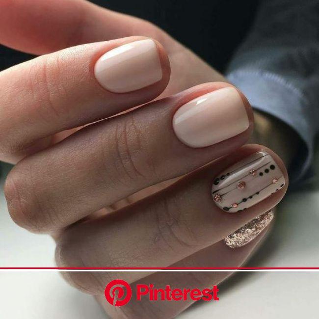 Daneloo | Pretty nails, Neutral nails, Nail colors
