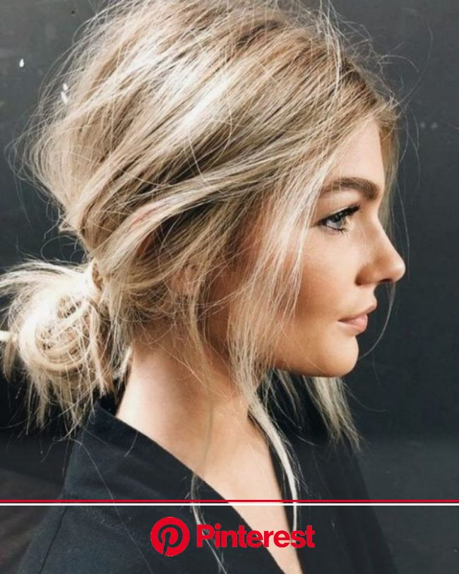 20 Lazy Day Hairstyles That Are Quick And Cute AF - Society19   Lazy day hairstyles, Lazy hairstyles, Medium length hair styles