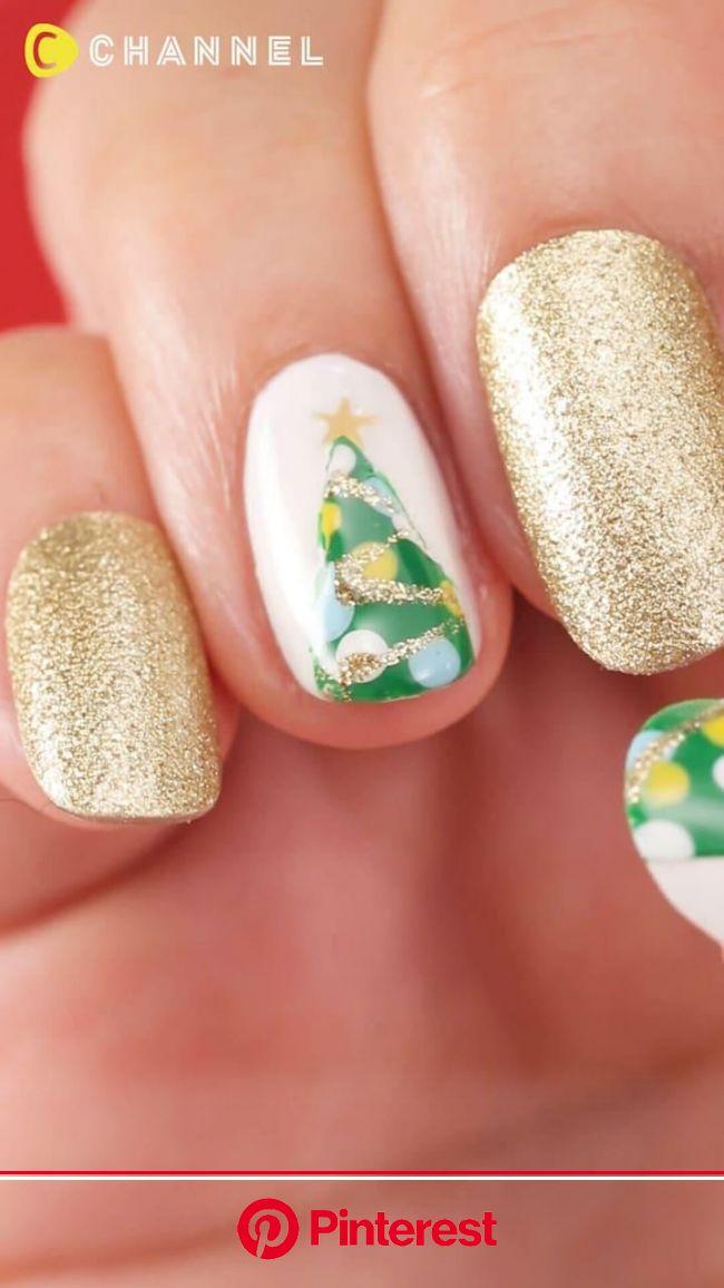 「心踊る♪ クリスマスツリーネイルをセルフで!」[動画] | グリッターネイルアート, Diy ネイル, ジェルネイル