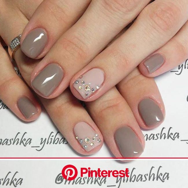 Taupe Color Nails: 18 Design Ideas Using This Gorgeous Shade (With images) | Gel nail art designs, Classy nails, Nails