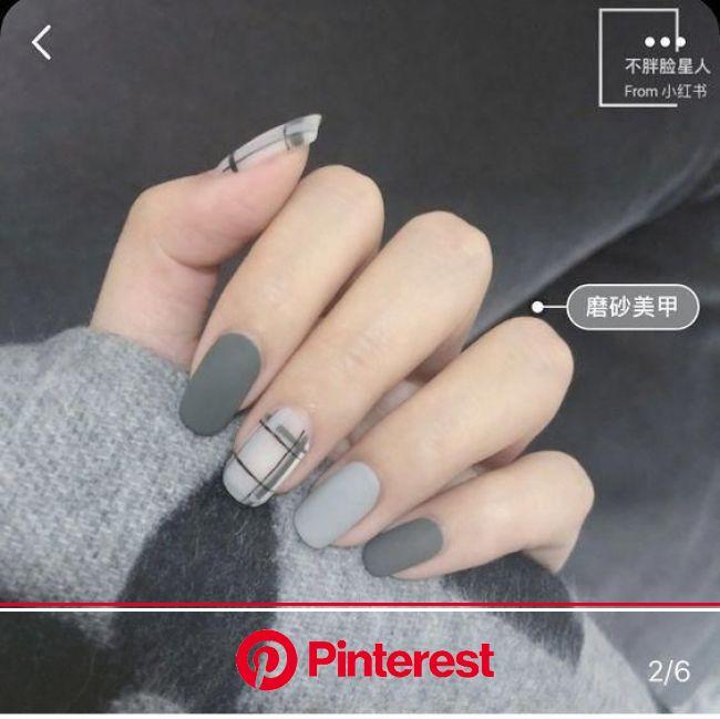 Pin on Nail