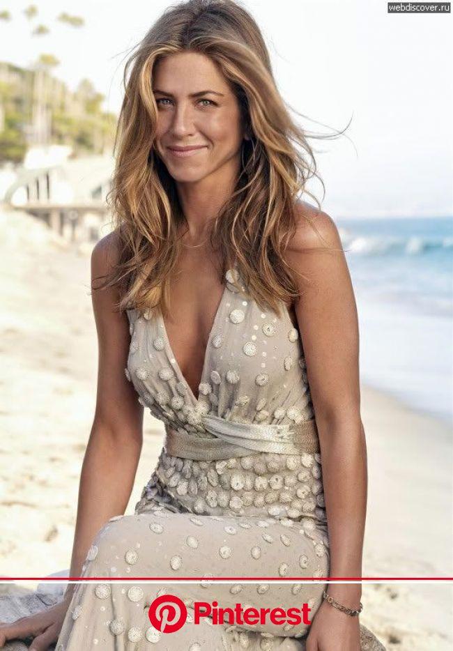 Дженнифер Энистон снялась без макияжа для журнала GQ | Дженнифер энистон, Летние вечерние платья, Модные стили