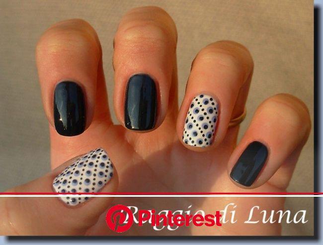 Raggio di Luna Nails, 2/9/13: Dots don't be blue | Finger nail art, Trendy nails, Dots nails