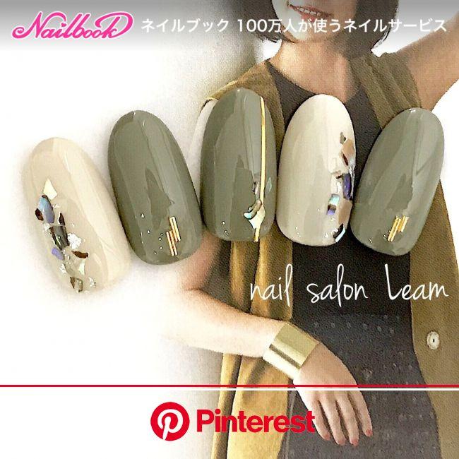 夏/秋/海/リゾート/ハンド - nail salon Leamのネイルデザイン[No.2425490]|ネイルブック | ネイルデザイン, 和風ネイル, シンプルなネイル