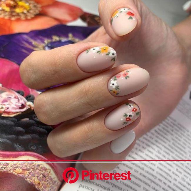 20 Manicuras francesas con flores para recibir la primavera en 2020 | Manicura de uñas, Manicura para uñas cortas, Uñas de maquillaje