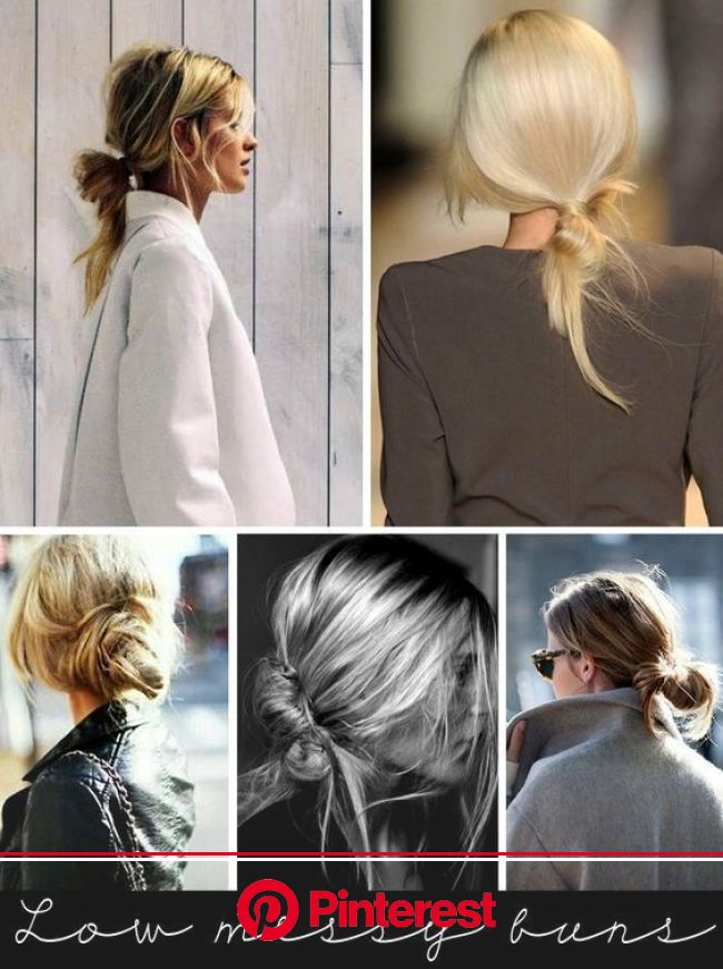 Hair trend: low, messy buns. I think this looks really great on blondes with many color grades in their fair locks. | Hair styles, Hair beauty, Medium