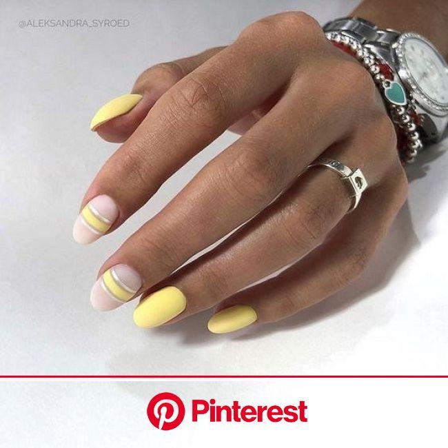 30+ идей модного летнего маникюра | Дизайн ногтей в желтом цвете, Желтые ногти, Матовые ногти