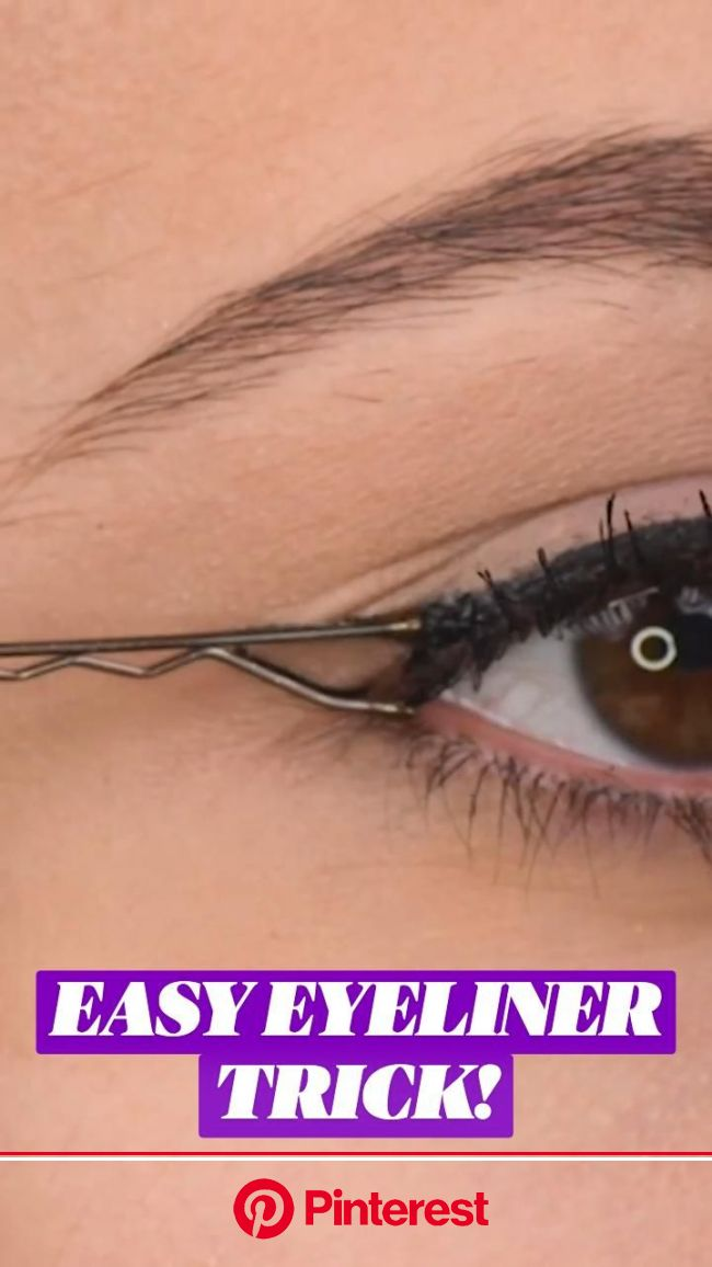 EASY EYELINER TRICK!: An immersive guide by Blusher