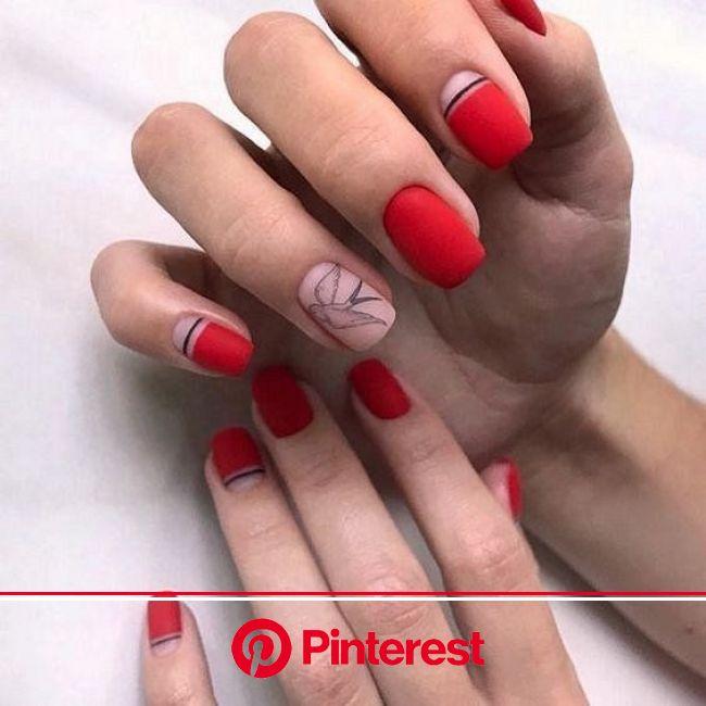 Матовый маникюр 2021: тенденции дизайна ногтей | Красные ногти, Ногти, Нейл-арт