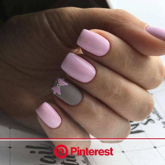 Nail Art #3995: magnetic designs for fascinating ladies. Take the one you love now! | Pink nails, Gel nails, Trendy nails