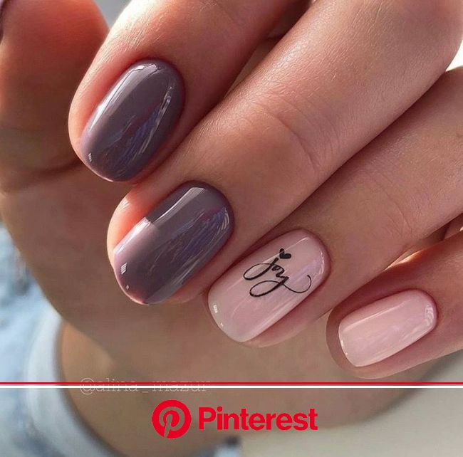 Pin by Beauty on Nails   Manicure, Glitter gel nails, Pink acrylic nails